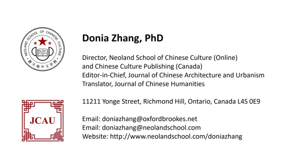 Donia_Zhang_Neoland_School_JCAU_JOCH_Card_EN
